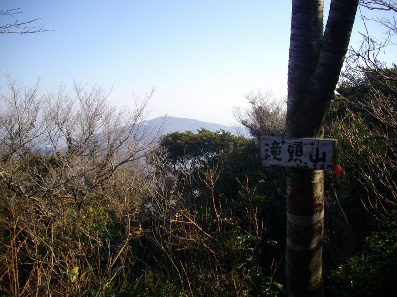 滝頭山山頂