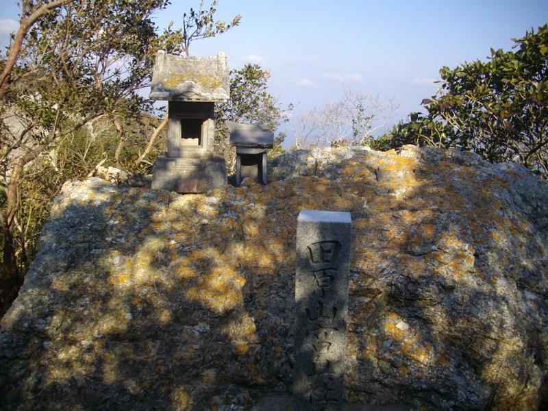衣笠山山頂