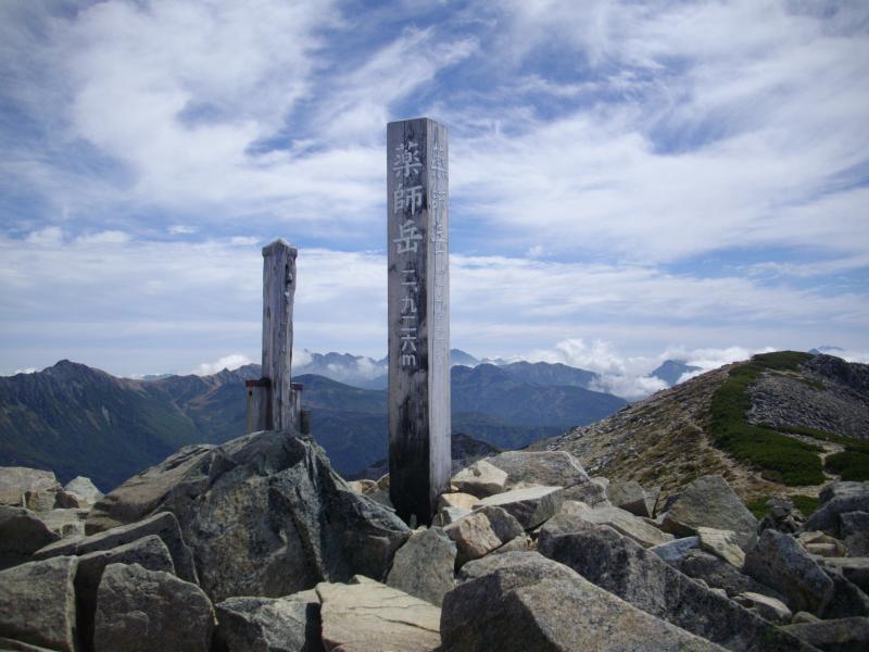 薬師岳の頂