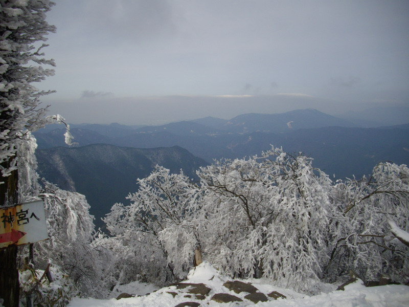 英彦山山頂景色