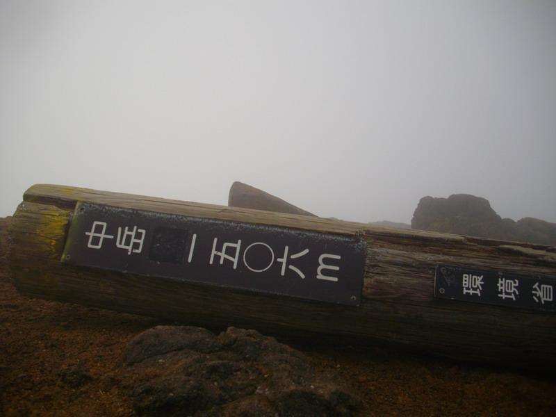 倒れた標識