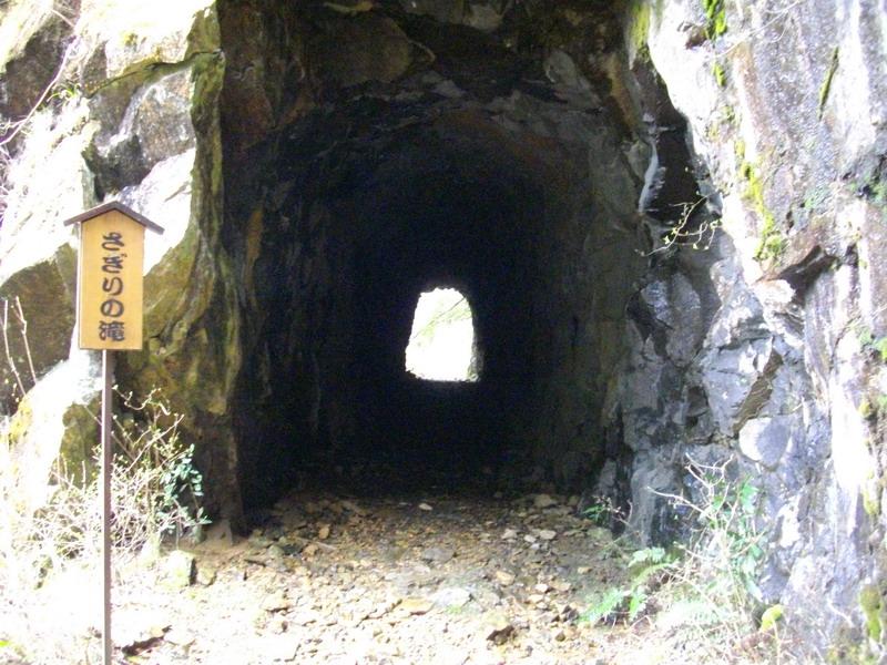 手掘りのようなトンネル