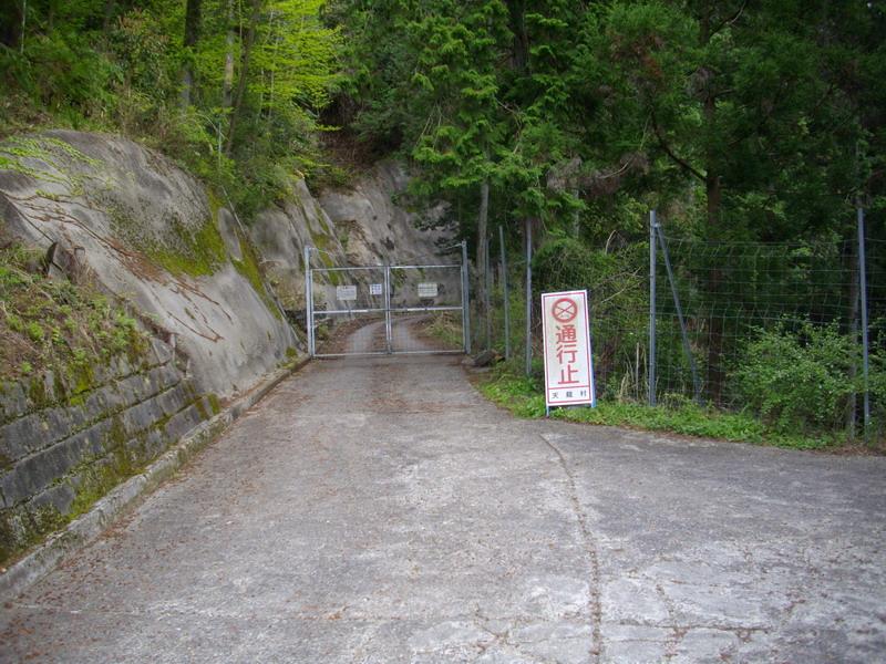 熊伏登山口