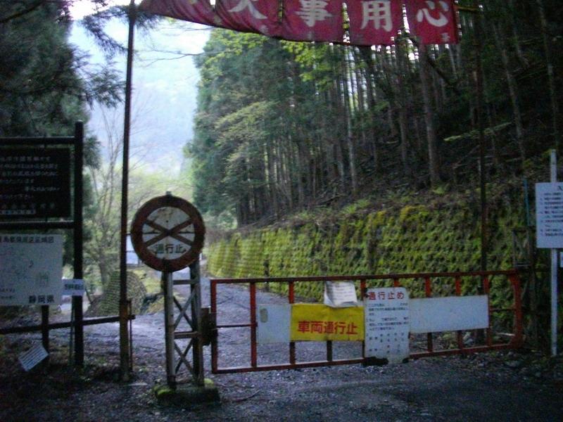 黒法師岳登山道