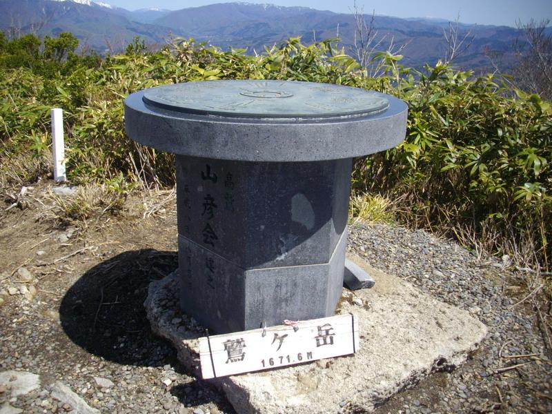 鷲ヶ岳山頂