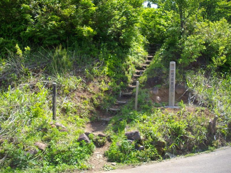 林道法恩寺線からの登山口