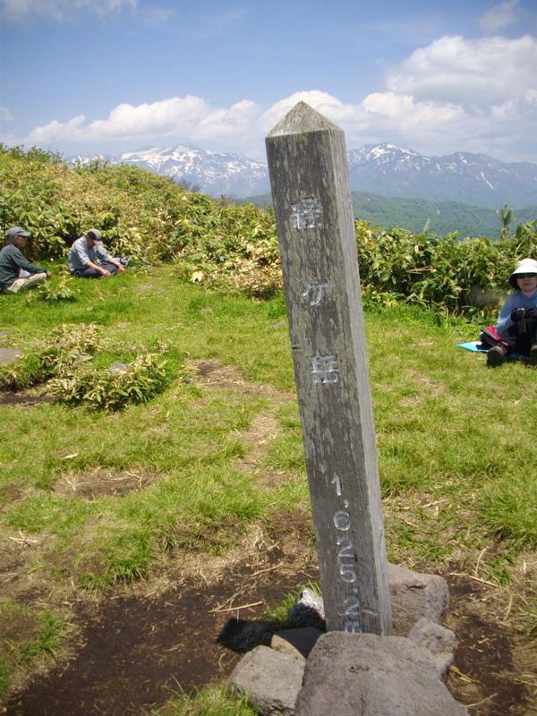 経ヶ岳(福井)山頂