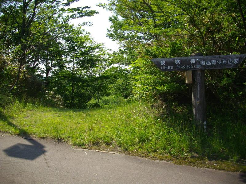 経ヶ岳(福井)登山口